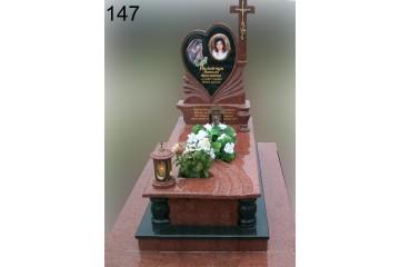 Пам'ятники одинарні → [від 30 000 грн]